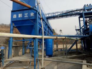 河南诚信实业有限公司鱼子洞铁矿0-7线60万吨改扩建项目